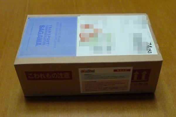 2011813-1.jpg