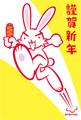 kimoto11-44.jpg