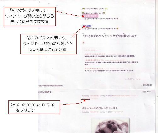 bコメント送信1