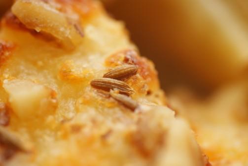 bアップチーズクミンパイ