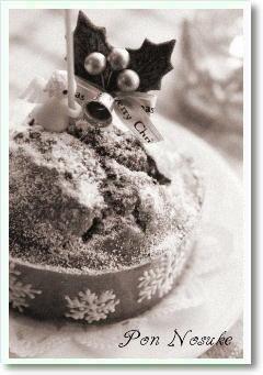 b白黒ミックス粉でチョコレートケーキ