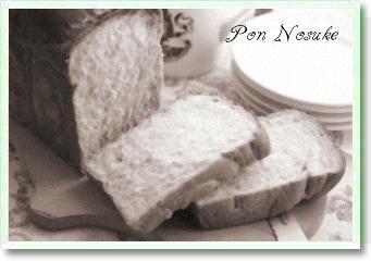 b白黒黒豆シロップ食パン