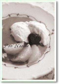 B縦白黒ココナッツムース