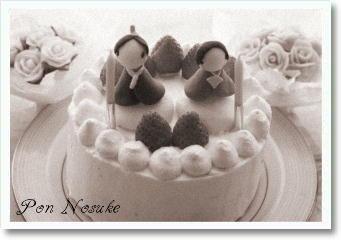 b白黒横雛ケーキ