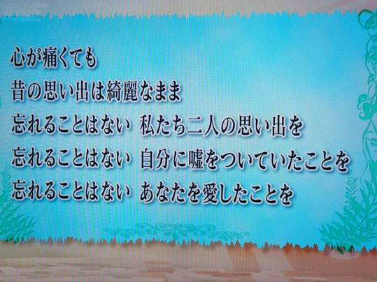 DSC05246.jpg