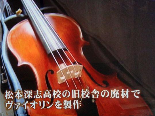 DSC07663_20120106090808.jpg