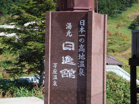 DSC07664.jpg