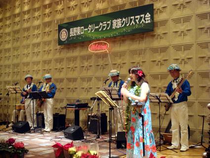 kokusai21-12-16.jpg