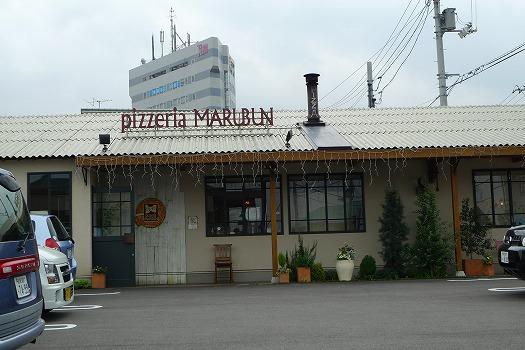 MARUBUN新居浜