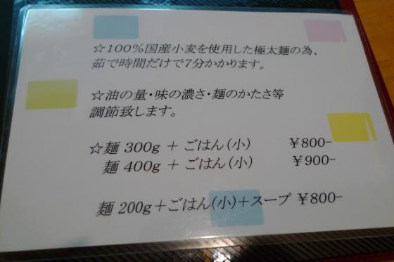 P1070270_convert_20101028213243.jpg