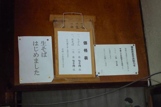 P1070342_convert_20101110231037.jpg