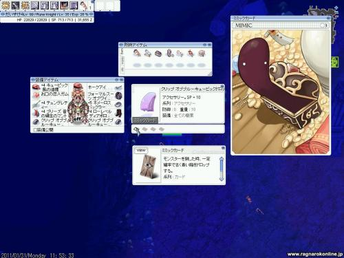 screenloki054_20110131121545.jpg
