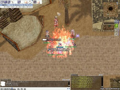 screenloki102.jpg