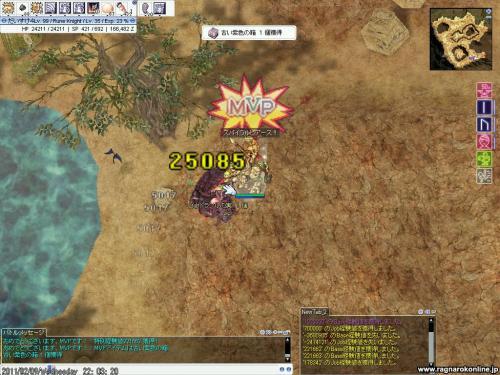 screenloki112.jpg