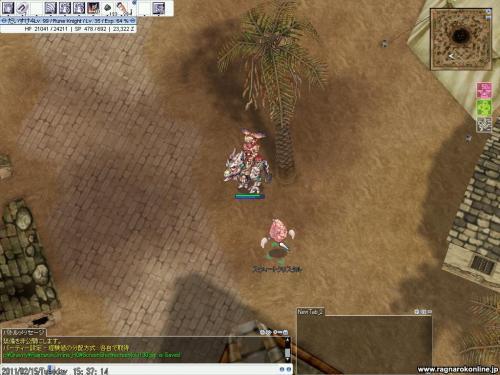 screenloki131.jpg