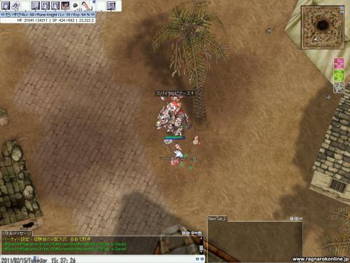 screenloki132.jpg