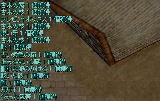 screenloki187.jpg
