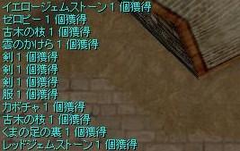screenloki190.jpg