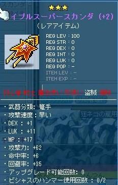 Maple110304_130638.jpg