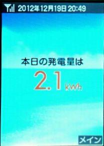fc2blog_20121219205446c25.jpg