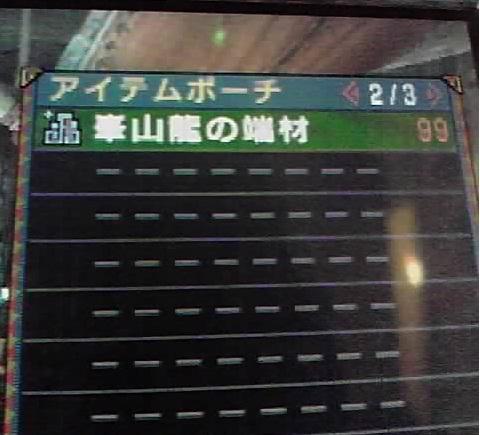 10-12-05_001.jpg
