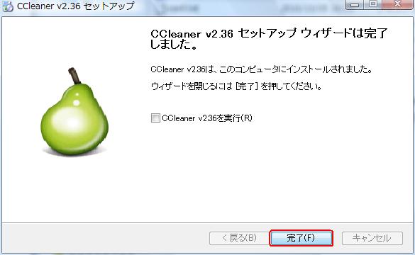 2010100516184530.jpg