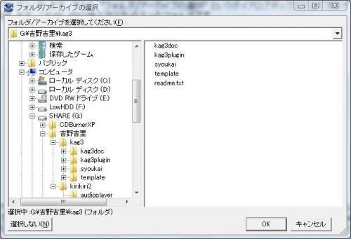 Mo001_convert_20101119004843.jpg