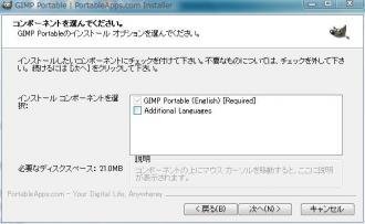 No002_convert_20101118224842.jpg