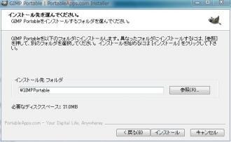 No003_convert_20101118224929.jpg