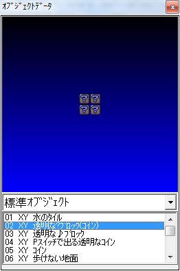 m9000000.jpg