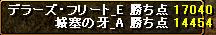 110523gv2jousainokiba0516.png