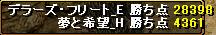 110523gv4yumetokibou0517.png