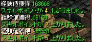 110529mahou2.png
