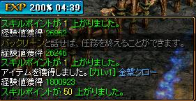 110529taki.png