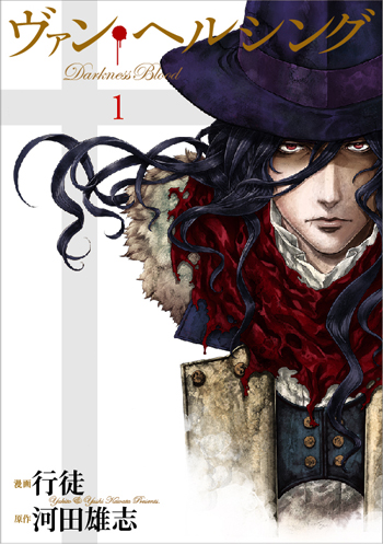 C_cover1.jpg