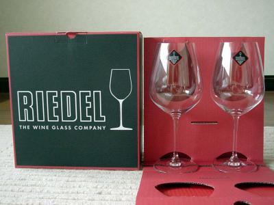 『リーデル』ワイングラス
