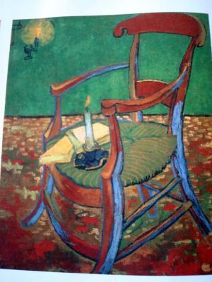 【ゴーギャンの椅子(1888年)】