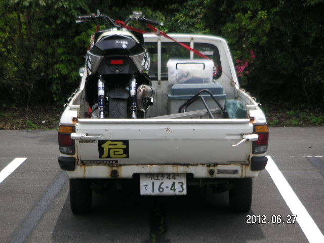 PICTシグ70012