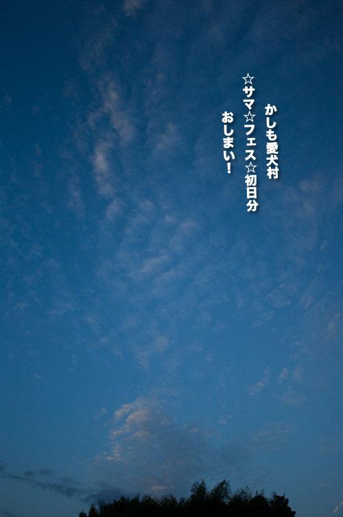 100812_21.jpg