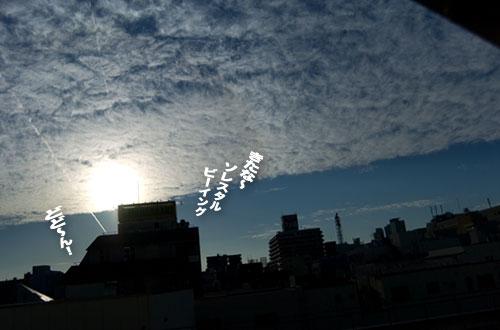 100918_10.jpg