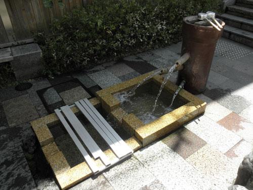 いこ井の泉