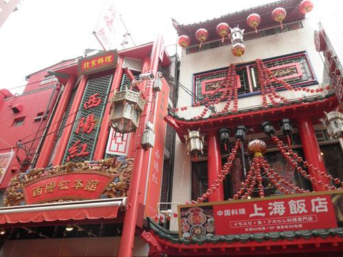 中華街のお店