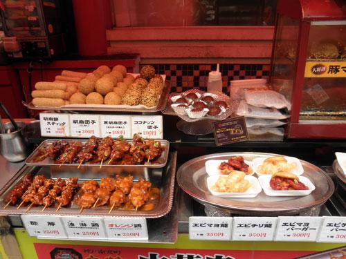 中華街のご飯