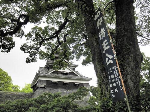 加藤神社からのお城