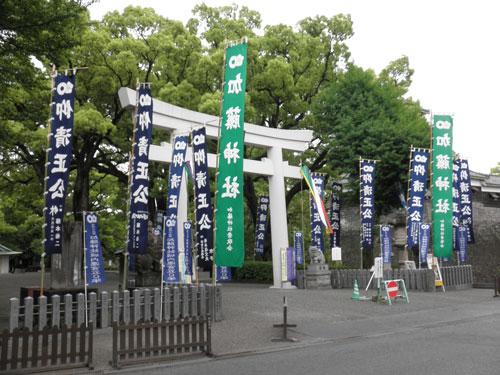 加藤神社鳥居