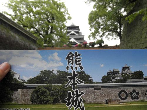 熊本城チケット