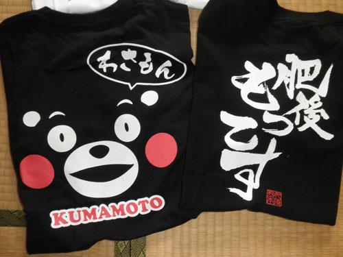 熊本のTシャツ