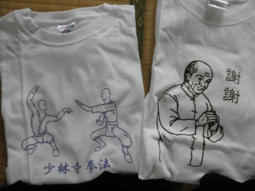神戸のTシャツ