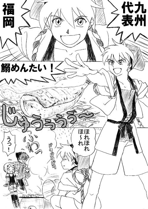 foodfight_02.jpg