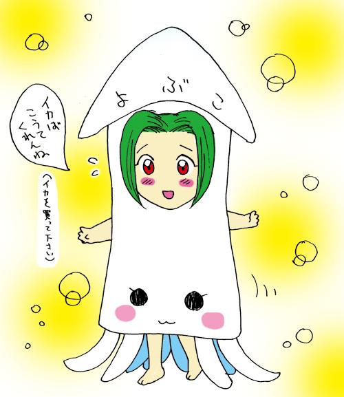 yobukosaga.jpg